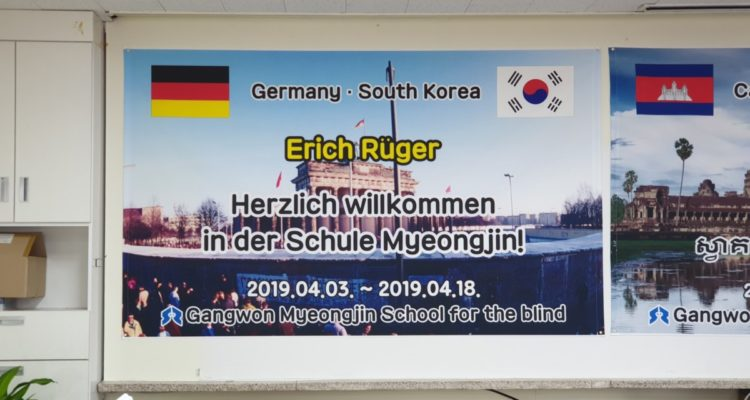 An Der Neuen Schule Korea Ilvesheim Lehreraustausch 2019
